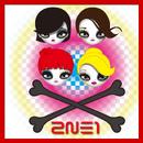 2NE1 2nd Mini Album cover art.png