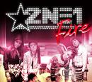 Fire (2NE1)