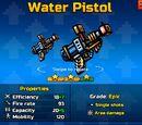 Water Pistol Up2