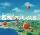Episodio 43 (Dragon Ball)