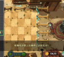 Wild West - Day 12 (Chinese version)