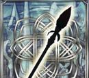 Aqua's Rod