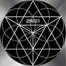 2NE1 Crush Black Version.png