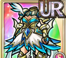 Armor Encyclopedia/UR