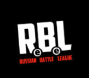 RBL (Russian Battle League)