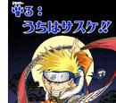 Sasuke Uchiwa !!