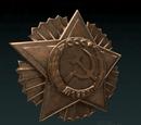 Soviet Crests