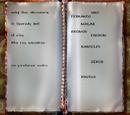 Almanach Opętanych