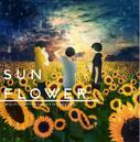 Okaeritte Ie - Sunflower.png