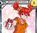 Valentine's Day! Valkyrie