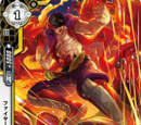 Fire Kick, Asura