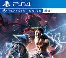 Tekken 7/Galerie d'images