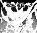 Kyûbi, le démon-renard à 9 queues...!
