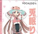Tone Rion VOCALOID4