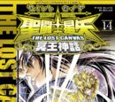 The Lost Canvas - Volumen 14