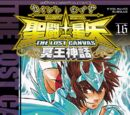 The Lost Canvas - Volumen 16
