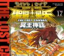 The Lost Canvas - Volumen 17