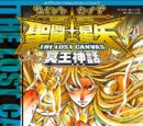 The Lost Canvas - Volumen 20
