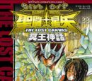 The Lost Canvas - Volumen 22