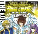 The Lost Canvas - Volumen 25