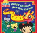 Happy Chinese New Year, Kai-Lan!