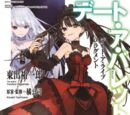 Date A Live Fragment: Date a Bullet/Ilustracje
