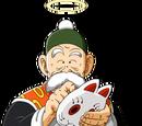 Son Gohan (grand père)