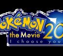 MS020: Pokémon The Movie - I Choose You!