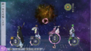 Bonus Battle Screenshot 3 (HTN3U DLC).png