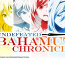 Undefeated Bahamut Chronicle (2016)