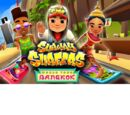 Subway Surfers World Tour: Bangkok 2017