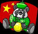 Fancy Pandas