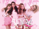 MAMAMOO 500 Days Since Debut.png