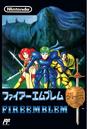 Carátula japonesa de FE2.png