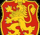 Sułtanat Bułgarii