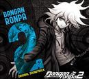 Danganronpa 2: Goodbye Despair Original Soundtrack
