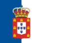 Flag of Portugal (1830).png
