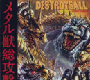 Destroysall (A Tribute To Godzilla)