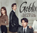 Goblin: The Great and Lonely God Wiki