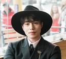 Wang Yeo