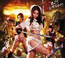Rape Zombie: Lust of the Dead 4 (2014)