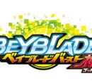 Beyblade Burst Evolution (anime)
