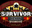 Survivor ORG 23: Henan