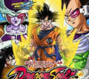 Canciones de Dragon Ball Z Kai