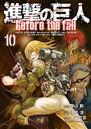 Before The Fall Volume 10.jpg