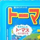 ThomasPocketFantasyEncyclopedia.jpg