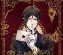 Book of Murder - Original Soundtrack