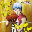Against The Wind (Anime Version).png