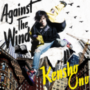 Against The Wind (Regular Version).png
