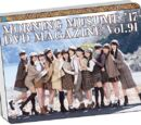 Morning Musume '17 DVD Magazine Vol.91